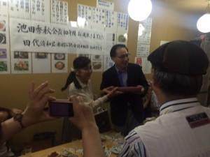 平成27年6月20日 関東安陵会役員会にて清和さんの米国公認会計士取得お祝